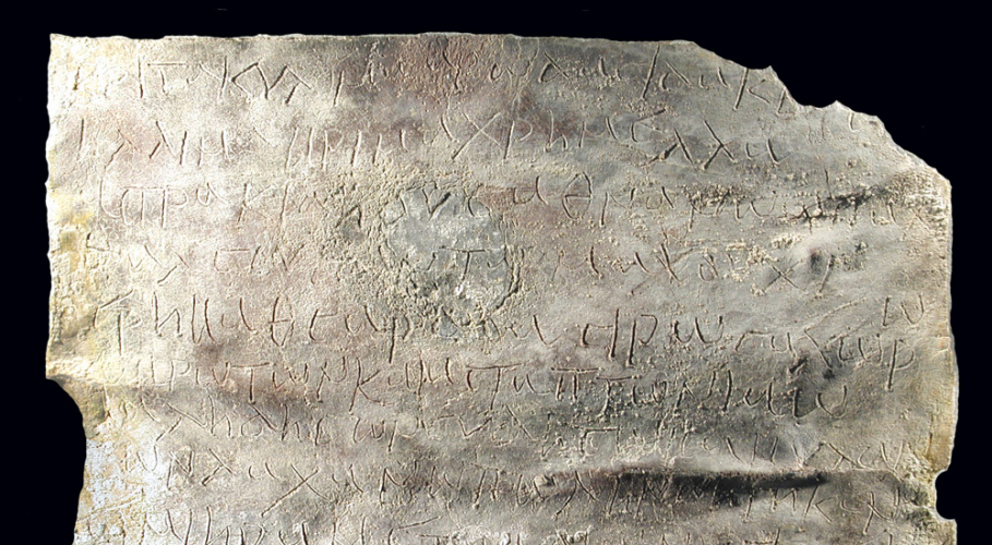Close up of curse tablet from Antioch