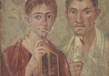 House of Terentius (Pompeii)