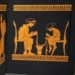 images of women working, in the style of ancient Greek vases